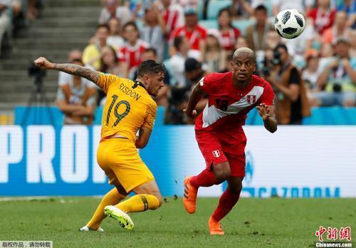 世界杯:秘鲁2:0澳大利亚昂首告别 袋鼠军出线梦碎