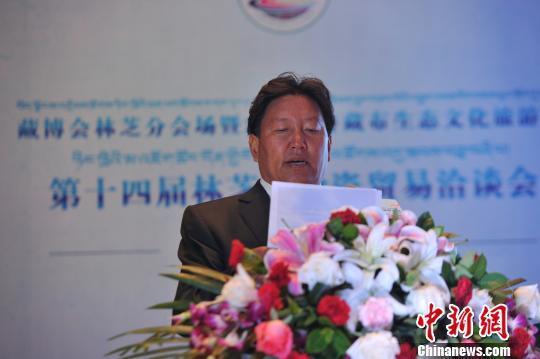 现场签约项目26个 第十四届林洽会招商引资28.57亿元