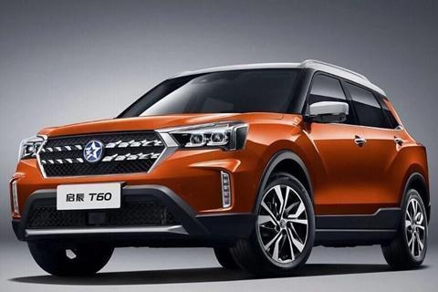 东风启辰发布全新品牌口号,全新小型SUV T60开启预售