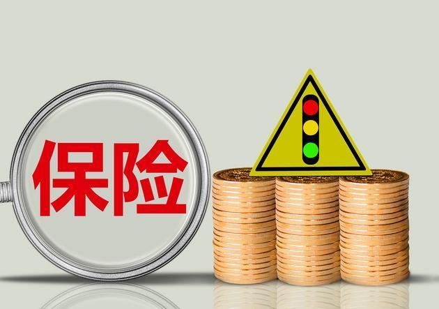 黄英钊获批担任北部湾财险董事长