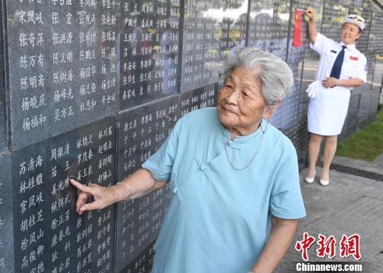 纪念抗战胜利73周年:福州抗日志士纪念墙英名镌录活动在榕举行