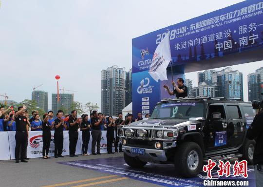 2018中国—东盟国际汽车拉力赛开启国际赛段赛程