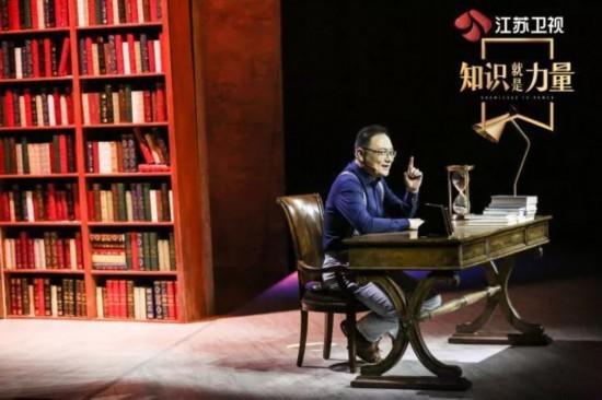 江苏卫视联合罗振宇打造国内首档硬派知识脱口秀 7月开播