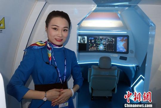"""中国高速飞行列车科研有序进行 珠海航展""""首秀""""受关注"""