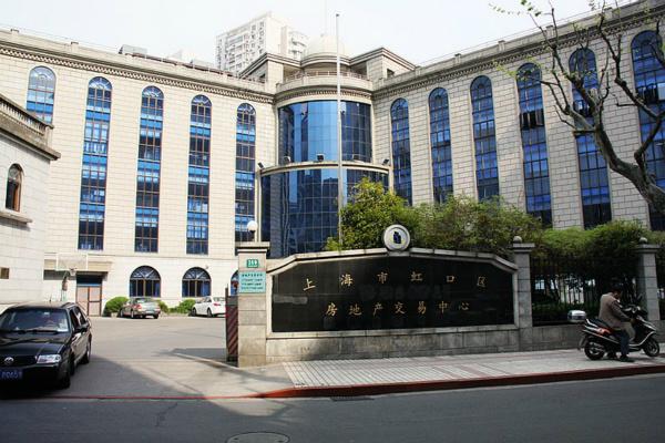 上海办理房屋交易登记可网约