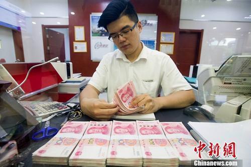 """中国央行连续降准 如何""""引流""""巨额资金?"""
