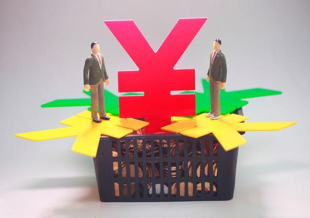 连平:重视融资收缩趋势 信贷增速可适当加快
