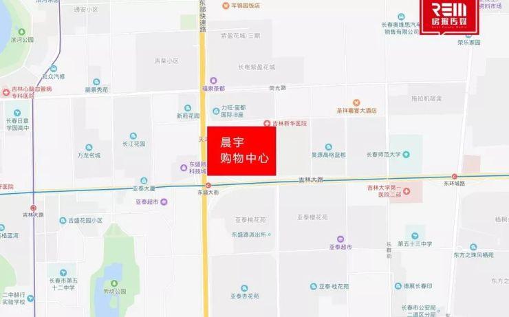 """晨宇购物中心变身""""亚泰新动力"""", 预计明年二季度左右开业"""