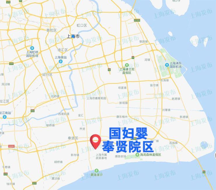 【便民】国妇婴奉贤院区今天开建!预计2021年投入使用