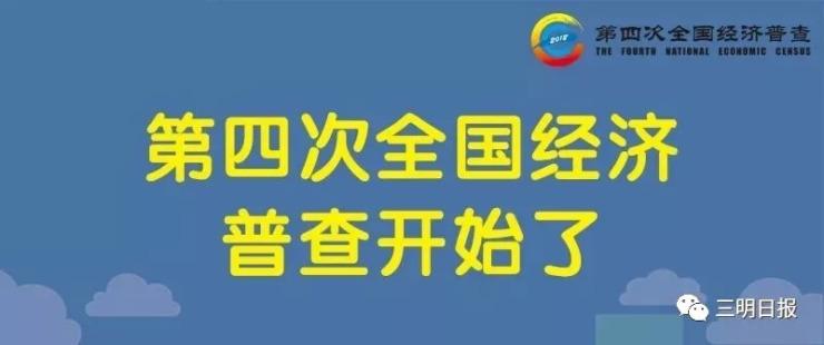 6.96亿元!三明城投拍得今年我市推出的最大面积出让土地