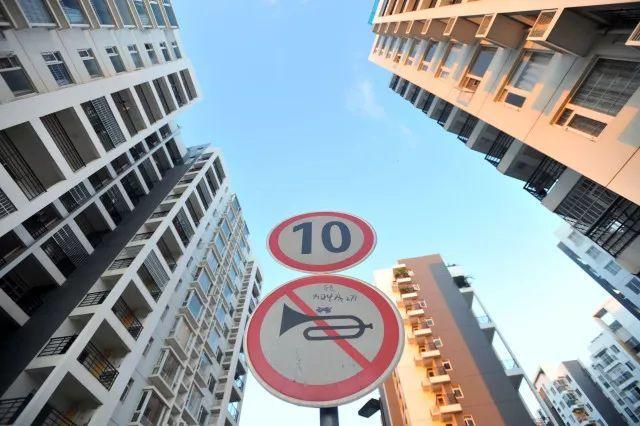 目前的楼市调控,总体趋势是什么样子的?