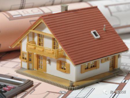 家庭突发变故致房贷断供 贷款有哪些危害?