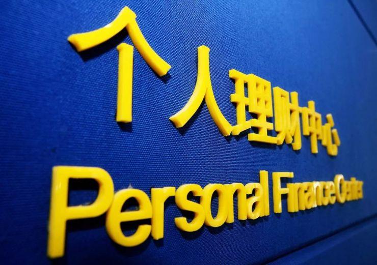 """银行不再""""嫌贫爱富"""":以前5万元起步的服务,现在只要1万"""