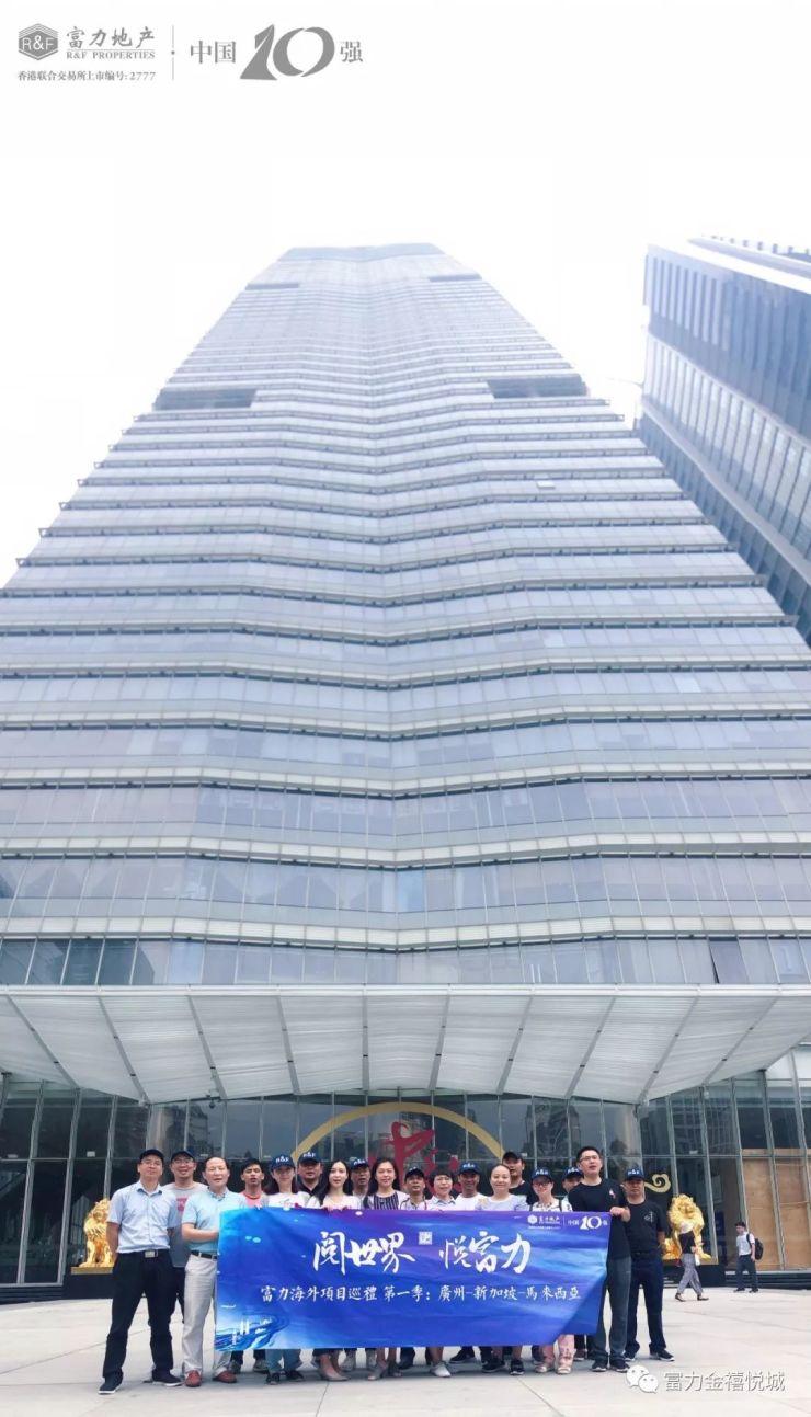 发现珠江新城崛起的秘密 | 富力江西海外项目巡礼,溯源富力传奇
