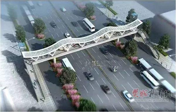 预计年底前完工!樊城正在建的六座人行天桥,长这样!