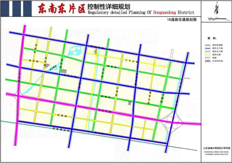 濮阳大庆路要建成快速路!还有4处停车场……大濮网插图(4)