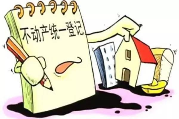 10月1日起,房產證即將下崗!以后房產證寫誰名都沒用!有它房子才歸你…