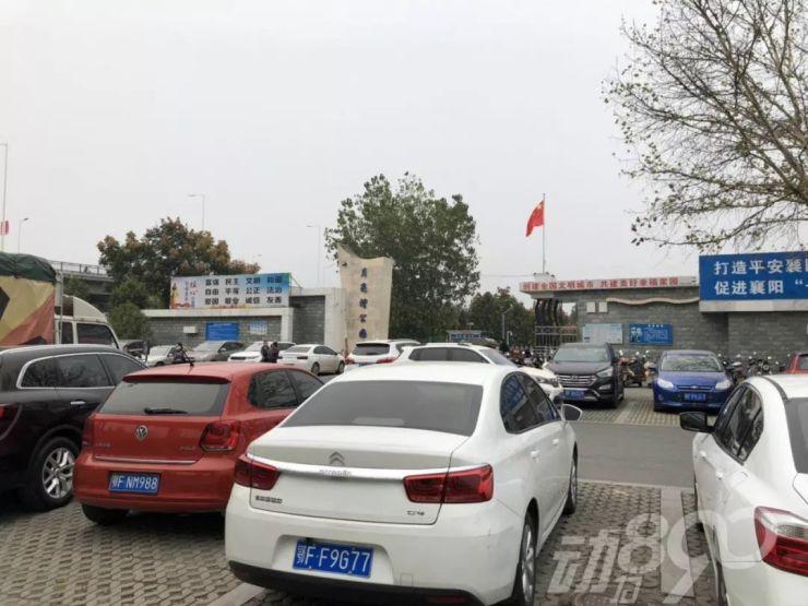 樊城新建一座免費停車場!今年還將建設立體停車樓!