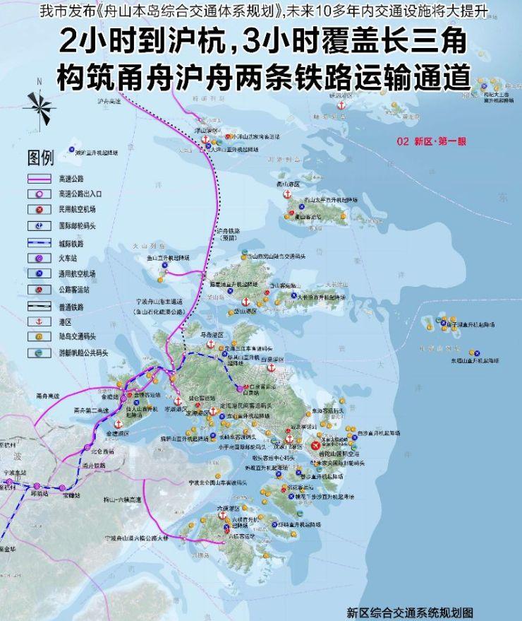 沪舟高铁终于要来了,未来10多年舟山交通设施将大提升!