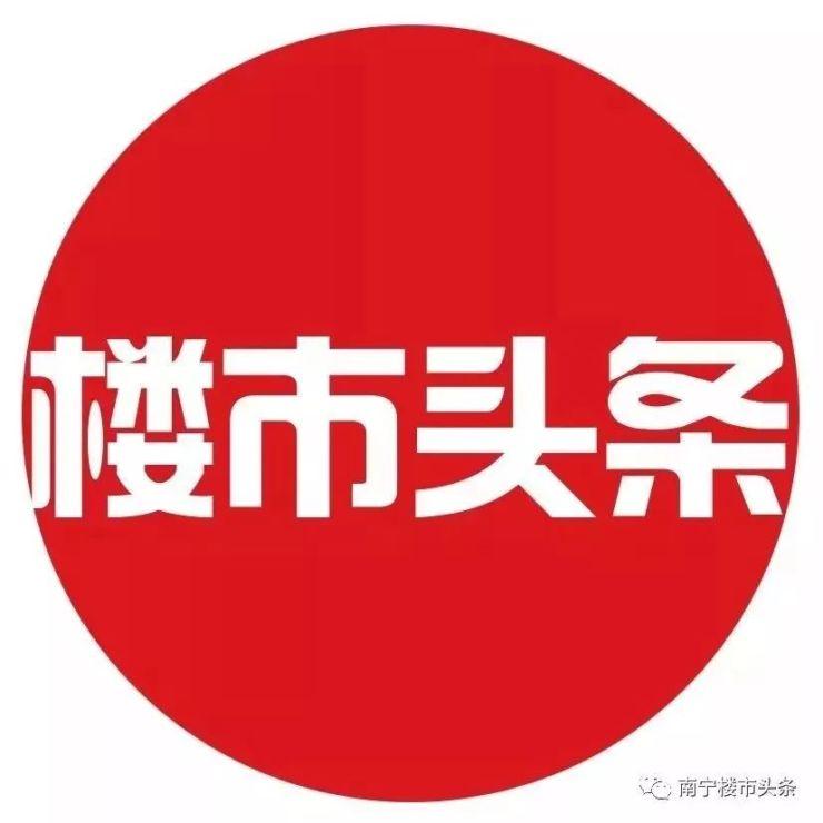 龙岗两大牌纯新盘,万科·金域滨江VS蓝光雍锦澜湾,你选谁?