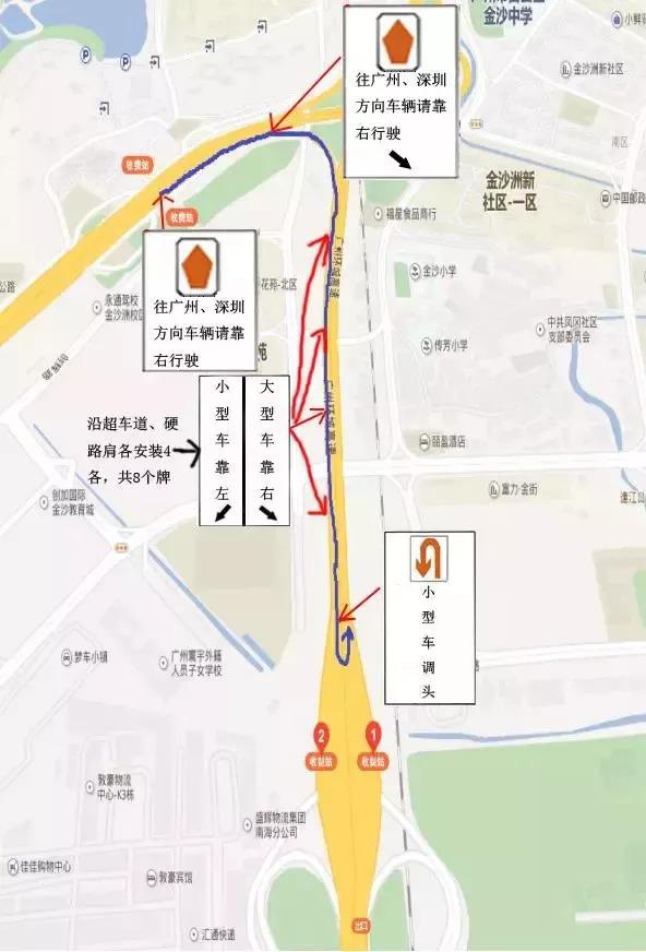 注意繞行!一環穗鹽路口有交通管制,廣州北環沙貝立交全封閉6個晚上!