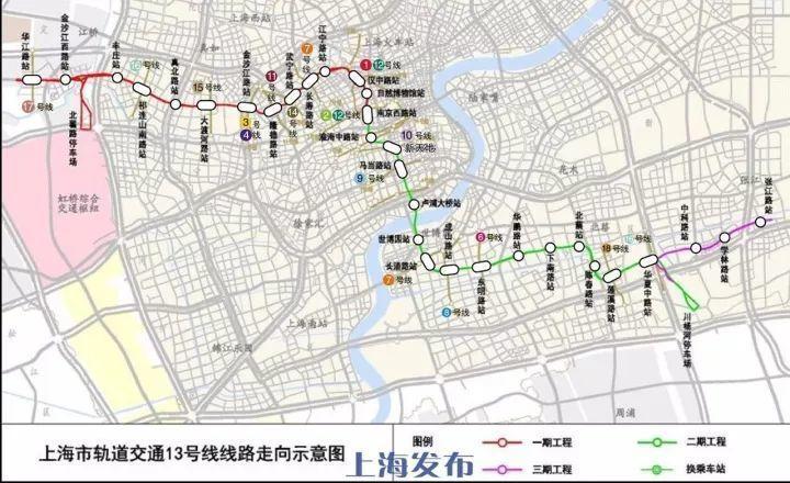 地铁里的诱惑三邦_最新消息!上海三条地铁将在这两个月内通车-艺泰安邦业主论坛 ...