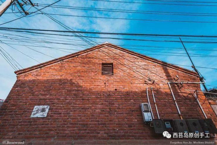 【第三只眼】北京一套房的錢,出國能買啥?
