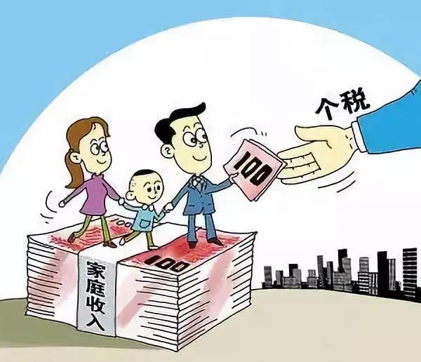 个税改革如何更上一层楼