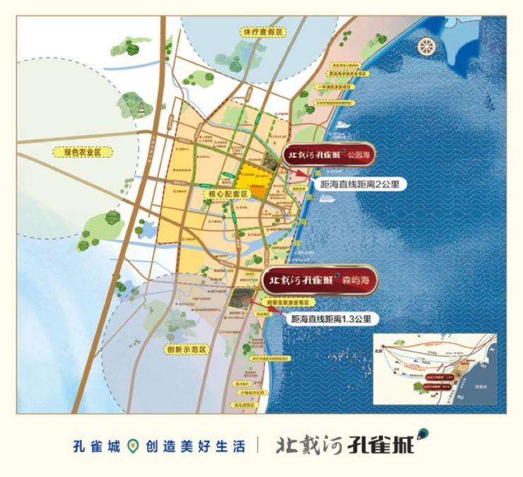 环渤海高铁动工,秦皇岛能否成为渤海湾盟主?