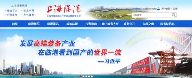 上海浦东第四个火车站开建,未来世界级交通枢