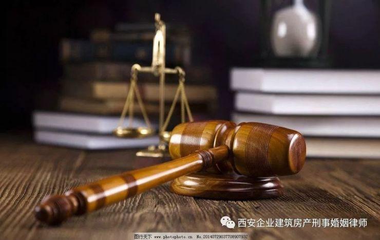 夫妻一方未经另一方同意而擅自处分共有房屋,法院应如何处理?