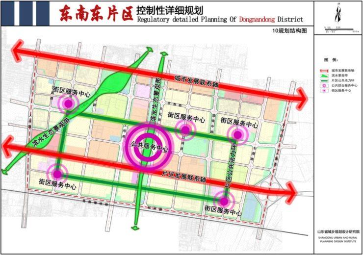 濮阳大庆路要建成快速路!还有4处停车场……大濮网插图(3)