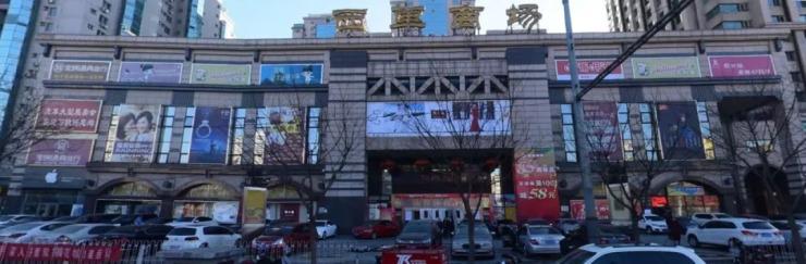 十里堡西单商场品牌_[SHL x Vanke] 北京万科时代中心 - 十里堡改造,新型城市综合体的 ...