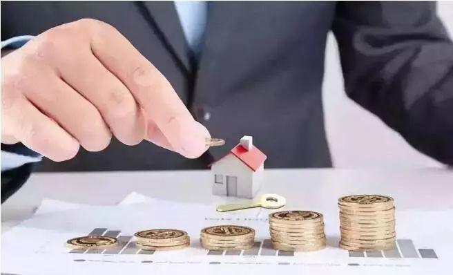 楼市大杀器!比房产税更狠,空置税要来了?