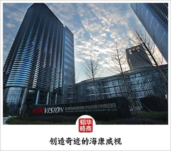 245万投资2万倍收益,中国版最朴素股权投资人的故事