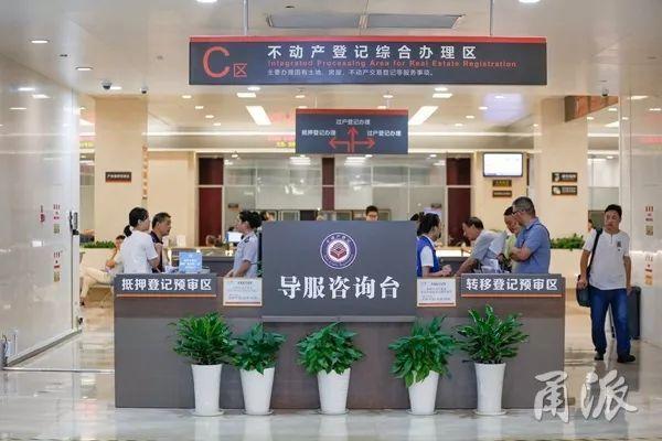 """宁波市行政服务中心,不动产登记可以""""一窗受理""""啦!"""