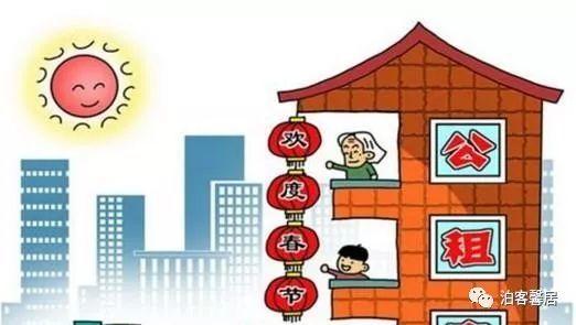 重量级楼市宣布,租赁房屋将要遍布全中国