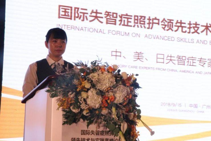 第一时讯 | 远洋养老以国际标准开创中国养老服务新格局