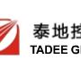 泰地房地产集团有限公司